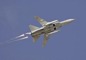 В России разбился бомбардировщик Су-24. Оба пилота сумели катапультироваться