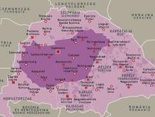 Свобода требует демонтировать памятник  Великой Венгрии  на Закарпатье