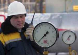 Газпром начнет презентацию еврооблигаций 15 ноября - Reuters