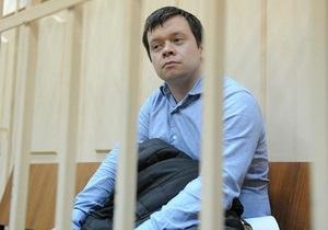 Приговор помощнику Удальцова Лебедеву огласят 25 апреля