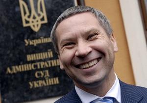 ПР: Луценко должен понести ответственность за свои поступки