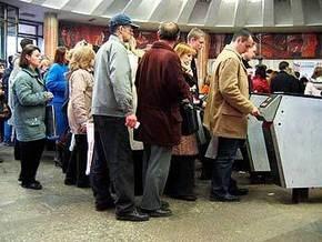 В Киеве новые тарифы на проезд введут с 4 ноября