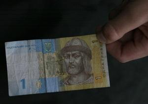 украина госдолг - Правительство повысило потолок прямого госдолга на конец 2014 г. на 5,9% ВВП