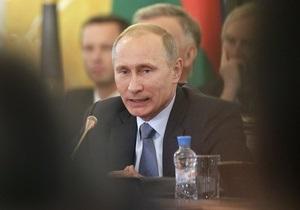 В Петербурге подписали договор о зоне свободной торговли в рамках СНГ