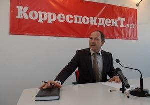 Тигипко: Решение КС будет способствовать проведению реформ