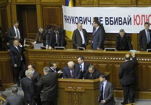 Блокада парламента: регионалы пообещали не применять силу против бютовцев