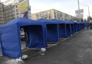 Сторонники ПР покинули палатки у здания ЦИК