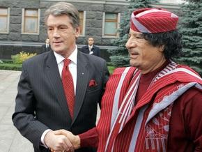 Увиденное у Ющенко натолкнуло Каддафи на мысль о креативности украинцев