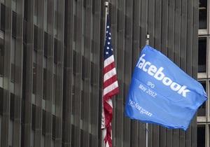 Facebook предоставляет властям США данные о пользователях