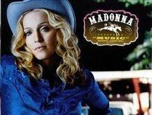 Мадонна устроит выставку собственных костюмов