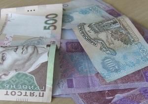 Ъ: Слабый рост экономики заставит власти резко урезать расходы госбюджета-2013