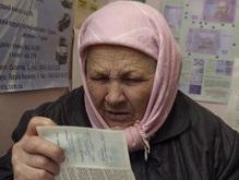 В Донецке затягиваются выплаты вкладов: сбой в сервере