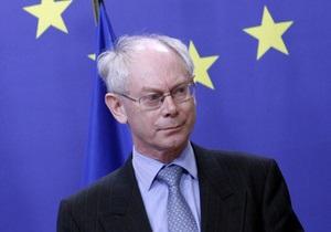 В Украину прибыл президент Евросоюза