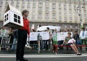 Завтра в центре Киева состоится марш бесквартирной молодежи