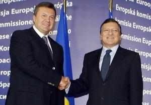 В Евросоюзе заявили, что Соглашение об ассоциации с Украиной в этом году подписано не будет