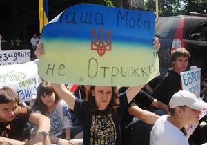 НГ: Януковича может поправить суд