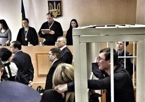 Луценко уверен, что суд даст ему 4,5 года тюрьмы