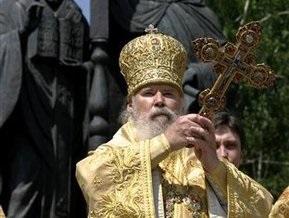 Глава РПЦ: Дружба России и США - залог мира во всем мире