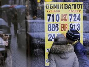 Опрос: Украинцы боятся нести деньги в банки