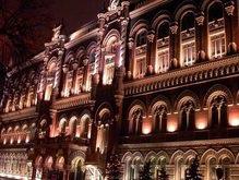 Иностранного капитала в банковской системе Украины стало меньше