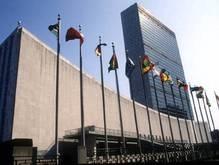Генсек ООН встретится с послами США, России и Грузии