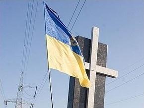На границе Хмельницкой и Тернопольской областей открыли памятник жертвам Голодомора