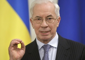 Азаров убежден, что газовые соглашения с РФ будут пересмотрены