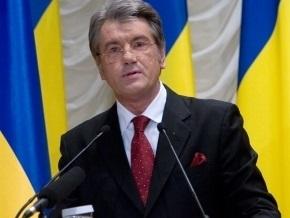 Ющенко присвоил ранг Чрезвычайного и Полномочного Посла трем дипломатам