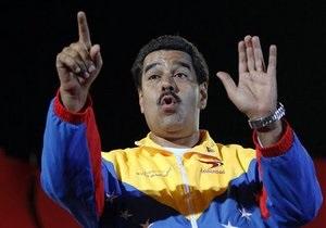 Мадуро подтвердил курс Венесуэлы на стратегический альянс с Россией