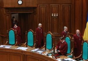 Источник: КС признает законным проведение парламентских выборов в 2012 году