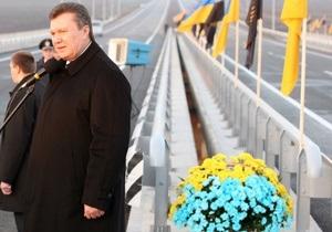 Янукович торжественно открыл окружную дорогу в Донецке