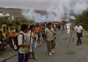 В Перу полиция открыла огонь по демонстрантам. Два человека погибли