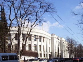 В Киеве создали новую политическую партию Народ