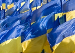 Астрологи пророчат Украине союз с Россией и Беларусью и процветание с 2016 года