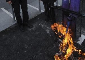Музей в Неаполе сжигает произведения искусства