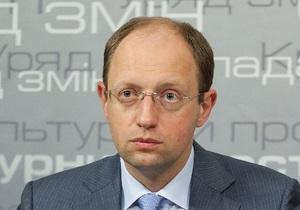 Яценюк начинает акцию Украина против Януковича