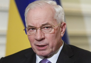 Азаров: Мы очень внимательно относимся к критике языкового закона