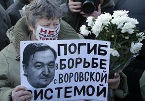 Россия жестко ответит в случае расширения списка Магнитского - МИД РФ