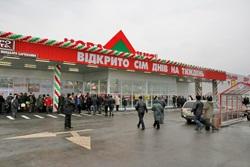 В Запорожье горит гипермаркет