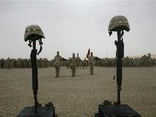 В Афганистане погибли четыре солдата НАТО