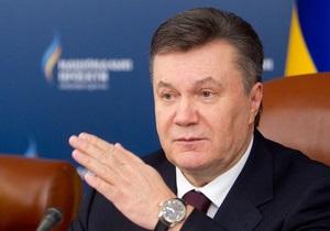 НГ: Янукович перенес языковые битвы на осень