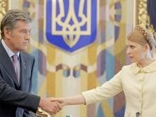 ЕС просит Ющенко приехать вместе с Тимошенко. МИД назвал это недоразумением