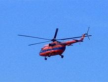 Обнаружены обломки пропавшего вертолета