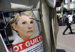 ЦИК примет решение по Тимошенко и Луценко после поступления официальных документов