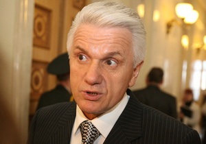Литвин заявил, что выкрики Ганьба! в адрес Януковича - это признак демократии