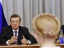 Ъ: Из Юлии Тимошенко выпустили газ