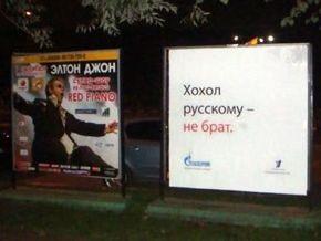 В Москве появилась реклама Кури. Бухай. Рожай уродов