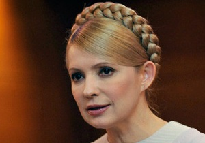 Тимошенко включили в список делегатов мартовского съезда партии Батьківщина