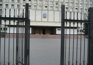 Здание Центризбиркома охраняется в усиленном режиме