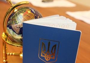 Исследование: число отказов в выдаче польских и чешских виз украинцам сократилось